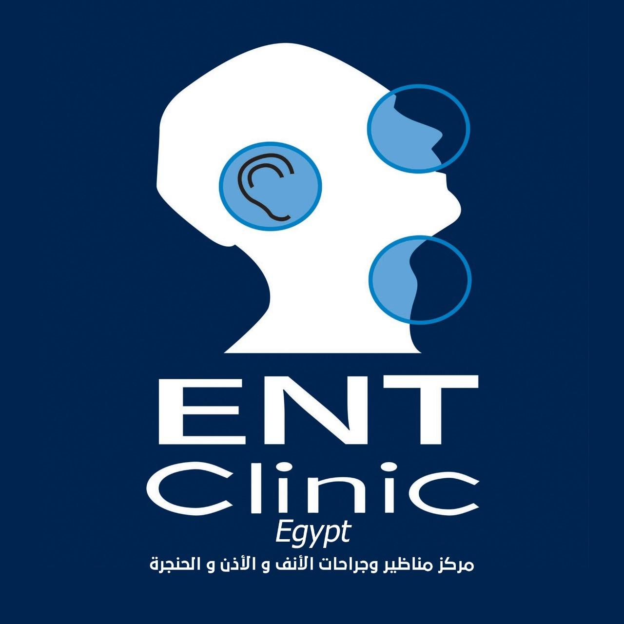 ENT Clinic Egypt Logo